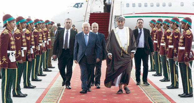 تعزيزا للعلاقات الأخوية .. الرئيس الفلسطيني يبدأ زيارة للسلطنة