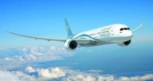 """""""الطيران العُماني"""" ثانيا ضمن قائمة الأنظف والأكثر هدوءًا في الرحلات المجدولة إلى لندن"""