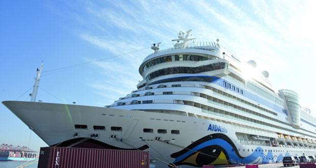 """السفينة السياحية """"ايدا بلو"""" تزور ميناء صلالة"""