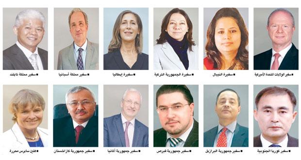 سفراء أجانب يحتفون بإنجازات السلطنة تحت راية جلالة السلطان