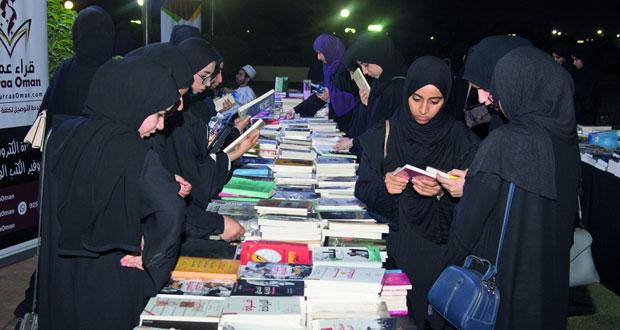 """جامعة السلطان قابوس تنظم الفعالية الثقافية """"عمان تقرأ"""""""