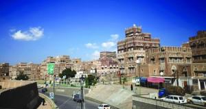 اليمن: الحكومة تعلن رسميا مشاركتها في محادثات السلام بالسويد