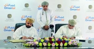 """""""التراث والثقافة"""" و""""عمانتل"""" توقعان اتفاقية مشروع بوابة المخطوطات الإلكترونية"""