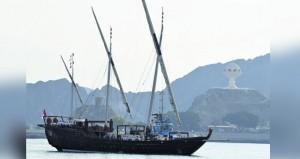 (زينة البحار) تعود للبلاد قادمة من كوتشين