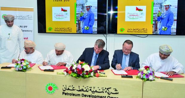 """""""تنمية نفط عُمان"""" توقع اتفاقية إنشاء محطة إنتاج الكهرباء بالطاقة الشمسية بحقل أمين"""