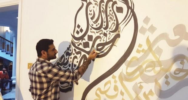 النادي الثقافي ينظم ملتقى الخط العربي