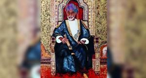 """الأوبرا جالاريا تستضيف معرض لوحات جلالة السلطان """" قائد مسيرة نهضة عُمان وقلبها النابض"""""""