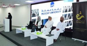 النادي الثقافي ينظم حلقة نقاشية حول الثقافة المحلية والمناهج الجامعية