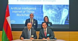 """""""تقنية المعلومات"""" توقع اتفاقية تعاون في مجال الثورة الصناعية الرابعة مع مايكروسوفت"""