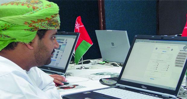 """""""تقنية المعلومات"""": ربط أكثر من 1060 موقعا إلكترونيا لـ 70 مؤسسة حكومية عبر الشبكة الموحدة"""