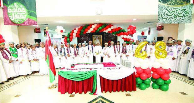 وزارة الداخلية تحتفل بالعيد الوطني المجيد