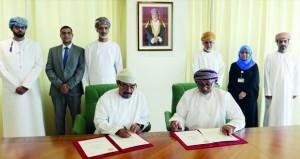 «التربية والتعليم» وجامعة السلطان قابوس توقعان برنامج تعاون لتطوير تعليم الأطفال ذوي الإعاقات