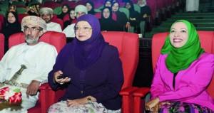 الاحتفال بتدشين جائزة السلطان قابوس للتنمية المستدامة في البيئة المدرسية