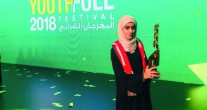 ثلاثة طلاب عمانيين يحققون إنجازات عالمية في مجال البحث العلمي
