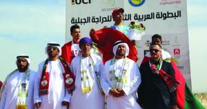 اليوم ختام البطولة العربية الثانية للدراجات الجبلية