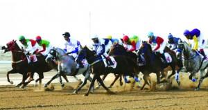 سباق كأس العيد الوطني الثامن والأربعين المجيد