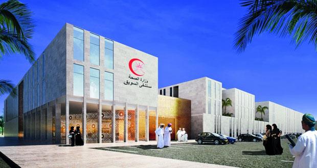 بدء الأعمال التحضيرية لإنشاء مستشفى السلطان قابوس الجديد بصلالة ومستشفيين بالسويق وخصب بتكلفة تصل الى 270 مليون ريال عماني