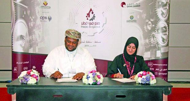 """توقيع اتفاقية شراكة بين """"إطلاق"""" القطرية ومركز """"تساهيل"""" العماني"""
