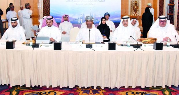 المركز الإحصائي الخليجي يستعرض مشروع مؤشرات أهداف التنمية المستدامة بدول المجلس