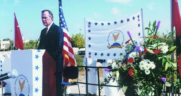 المدرسة الأمريكية تعبر عن حزنها على وفاة الرئيس الأميركي بوش وتستذكر زيارته لها