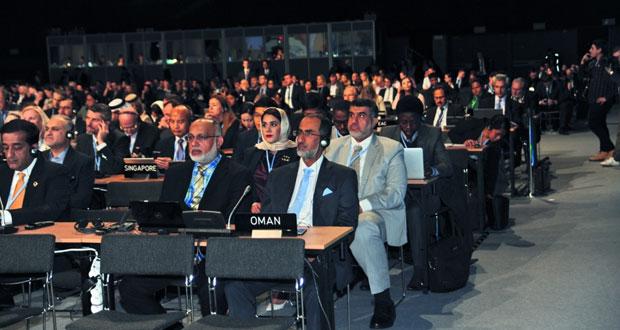 السلطنة تشارك في افتتاح مؤتمر الأطراف الرابع والعشرين للمناخ ببولندا