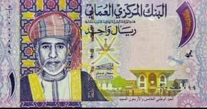 3.2% ارتفاعا بمؤشر سعر الصرف الفعلي للريال العماني بنهاية سبتمبر