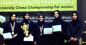 جامعة السلطان قابوس تتصدر بطولة الجامعة لشطرنج السيدات بمشاركة 12 لاعبة بمشاركة 12 لاعبة