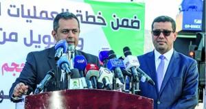 اليمن: انتهاء جولة(محادثات السلام) اليوم .. والأمم المتحدة تدفع باتجاه هدنة