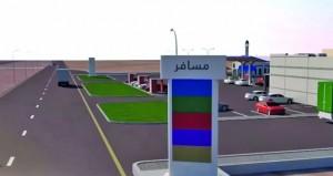 وكيل الإسكان يؤكد أن الإقبال على الاستثمار في محطات الخدمة المتكاملة على الطرق السريعة جيد