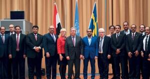 اختتام (محادثات اليمن) باتفاق بشأن الحديدة وتعز