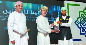 تكريم الفائزين بجائزة الغرفة للمؤسسات الصغيرة والمتوسطة والشركات الطلابية بجنوب الباطنة
