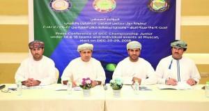 اتحاد التنس يكشف عن تفاصيل استضافته للبطولة الخليجية للاشبال والناشئين