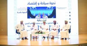 """ندوة """"سياحة واقتصاد"""" تناقش الفرص والتحديات الاستثمارية بالقطاع السياحي"""