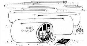 أنفاق غزة ولبنان