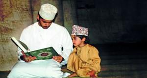 صورة وتعليق .. أسمى ما نتعلمه القرآن الكريم ..