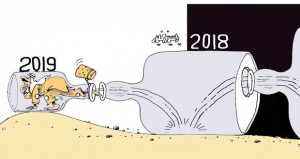 2018 / 2019