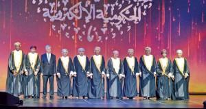 إعلان الفائزين بجائزة السلطان قابوس للإجادة في الخدمات الحكومية الإلكترونية