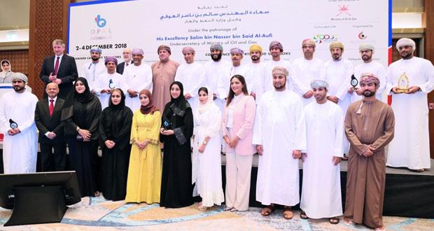 الجمعية العمانية للخدمات النفطية تكرم الفائزين بجائزة أوبال