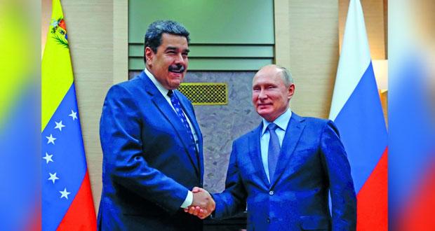 تدريبات روسية في البحر الأسود وموسكو تعتزم الرد إذا انسحبت واشنطن من معاهدة التسلح