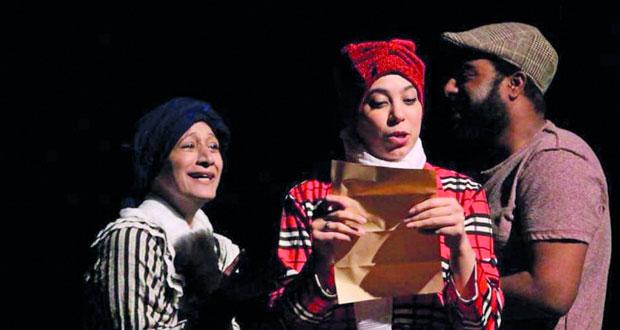 """""""الرستاق المسرحية"""" تستعد لمهرجان أيام قرطاج بتونس"""