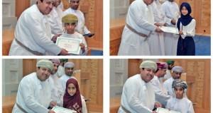 مركز السلطان قابوس العالي للثقافة والعلوم يكرّم الفائزين في مسابقة اقرأ للناشئة (التاسعة)