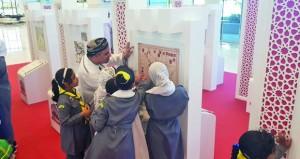 """14 ألف زائر في ختام أعمال معرض """"عمان الخرائط التاريخية والعالمية"""""""