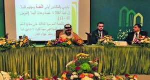 جلسات المؤتمر الدولي الأول (العلوم الشرعية: تحديات الواقع وآفاق المستقبل) تختتم أعمالها اليوم في كلية العلوم الشرعية بالخوير