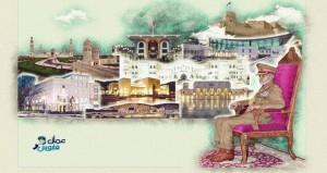 موقع  (عُمان قابوس ) يهدي جلالته 48 ألف تهنئة بلغات العالم