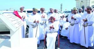 افتتاح المبنى الجديد للجمعية العمانية للمعوقين بصحار