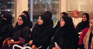 اختتام برنامج رفع كفاءة الفائزين بجائزة السلطان قابوس للاجادة الحرفية عبر برنامج (تيسير)
