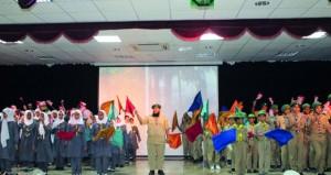 المفوضية الكشفية والإرشادية بالداخلية تحتفل بالذكرى الـ (35) لتنصيب جلالته كشافاً أعظم