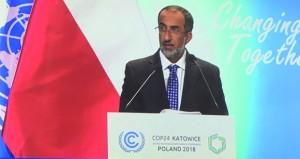 السلطنة تؤكد أن التغيرات المناخية حقيقة قائمة لها تداعياتها وتأثيراتها على المستوى الدولي والإقليمي والوطني