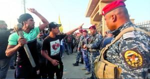 العراق: قتيلان و3 جرحى عسكريون بانفجار في الموصل