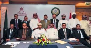 السلطنة تستضيف اليوم اجتماع أعمال اللجنة الفنية الرياضية المعاونة لوزراء الشباب والرياضة العرب
